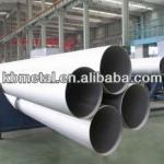 2014 grade of large diameter of aluminum pipe