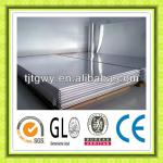 5056aluminum sheet metal