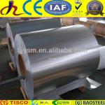 5A05 Aluminum Coil /China Supplier