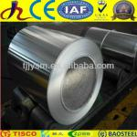 5A05 Aluminum Coil /Stock