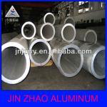 6063-T4 round aluminum alloy pipes