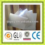 7175 aluminum sheet metal
