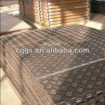 aluminium checkered sheet with 5bar from chinese supplier