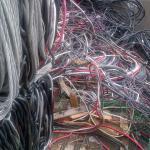 Aluminum Cable/ACSR