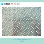 Aluminum Checkered Plate/Aluminum Anti-slip plate/Pattern plate