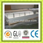 aluminum plate for sale