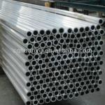 Aluminum tube/pipe 7020 for bicycle