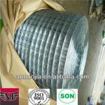 Best Price Of Welded Wire Mesh (factory)