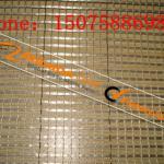 fiberglass mesh(Hebei specialized manufacturer)