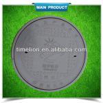 FRP composite manhole cover-en124-SGS test report
