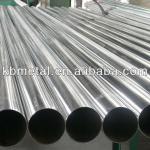 High quality aluminum tube