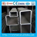 Minerals&Metallurgy!!!aluminium square tubing