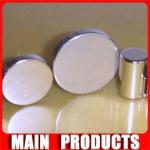 Neodymium Magnet N52- Manufacturer Supply
