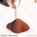 powder of ultrafine copper