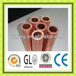 TU2 copper tube