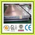 weight of aluminum plate