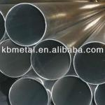 WT 154.8mm 7075 aluminum tube