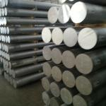 aluminium handle bars for different usage diameter from 10-355mm-different alloy and diameter