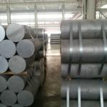 aluminium bar 5083 for different usage diameter from 10-355mm-different alloy and diameter