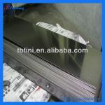 hot sales Supply Gr2 Pure Titanium and pure nickel sheet-